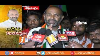 Causes For Bandi Sanjay Defeat In Karimnagar | Political Postmortem | iNews