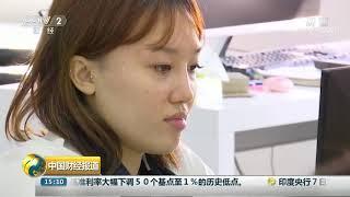 [中国财经报道]网络直播泥沙俱下 行业监管亟待完善| CCTV财经