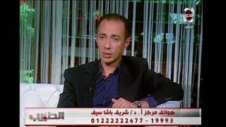 تأخر الحمل مجهول السبب يوضحه بالتفصيل د/شريف باشا سيف استشاري أمراض النساء والتوليد - الطبيب