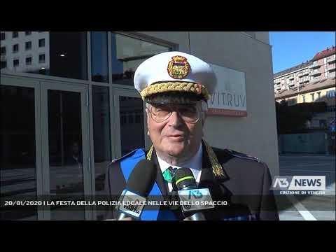 20/01/2020 | LA FESTA DELLA POLIZIA LOCALE NELLE V...