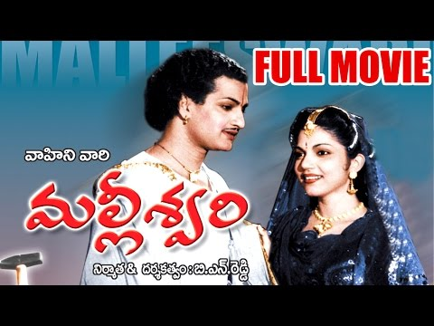 Malleswari Full Length Telugu Movie     N.T.Rama Rao, Bhanumathi, Ramakrishna    DVD Rip