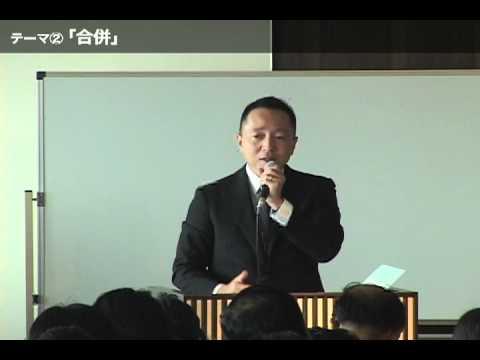 中国セミナー | 共同講演会