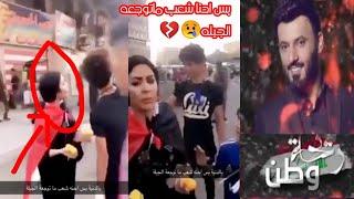 الشاعره رنين تبوني توزع مساعدات للمتظاهرين مع قصيده علي الدلفي /ريحه وطن من اسنابه الشخصي