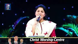 నీవు లేని రోజు అసలు రోజే కాదయా || Mrs Nissy Paul || Christ Worship Centre ||