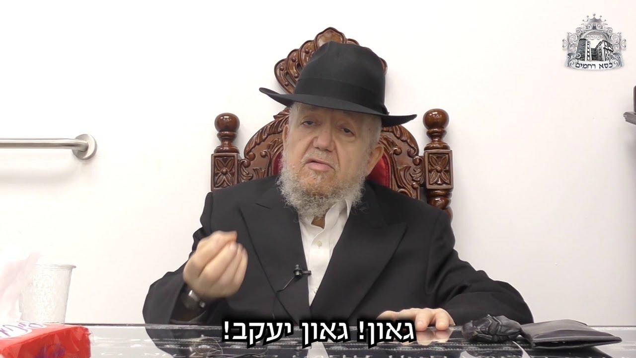 """הרב מאיר מאזוז שליט""""א  על מרן הרב מרדכי אליהו זצוק""""ל  - תשע""""ט"""