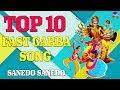Top 10 Fast Garba Songs Non stop - Gujarati Garba Songs 2017 | Kinjal Dave Garba 2017 &  Dj Khelaiya