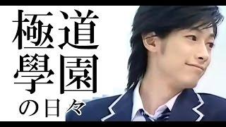 当動画で紹介されているディーン・フジオカの台湾デビュー作「スクール...