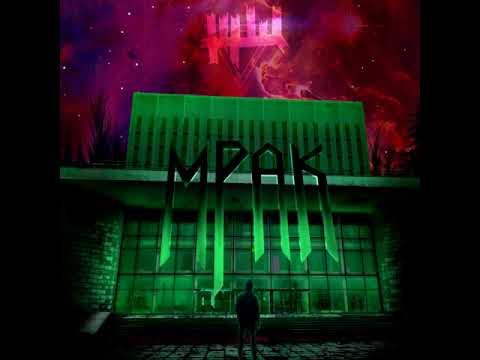 ЖЩ - Мрак (2020)