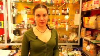 Магазин здорового питания Солнце г  Ижевск Ассортимент и приветствие