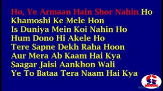 Chehra Hai Ya Chand Khila Hai.with karaoke