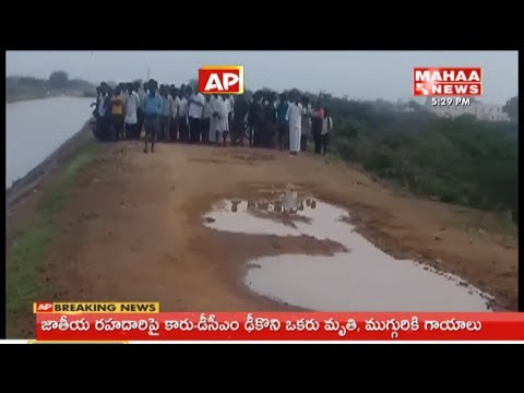 Break to SRBC Canal In Banaganapalli | Kurnool | Mahaa News