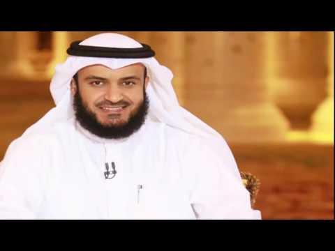 Мишари рашид аль-афаси  Аль -Коран  (полный 30 Juz)