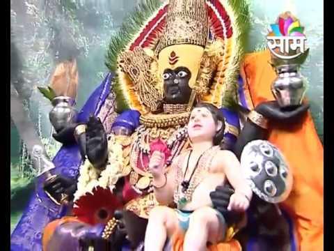 Aai Ambabai | October 17th, 2015 | Episode 05 | Seg 03