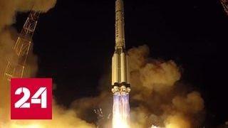 Россия запустила в космос военный спутник