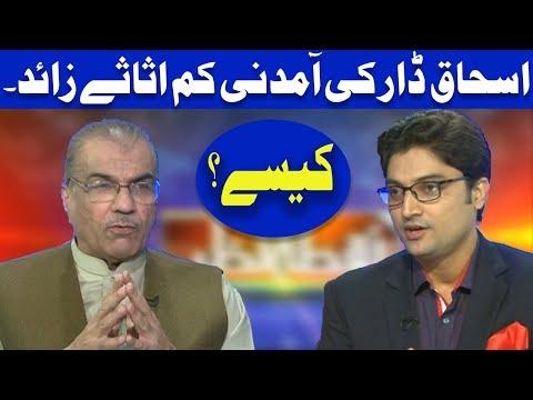 Nuqta E Nazar With Ajmal Jami - 27 September 2017 - Dunya News