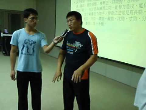 中華古傳陳式太極拳-102年成大演講