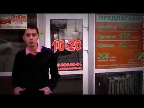 Работа Продавец консультант в Ганцевичах, вакансии
