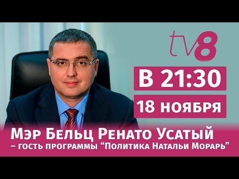 Обстоятельства смерти оппозиционного политика Никиты Исаева