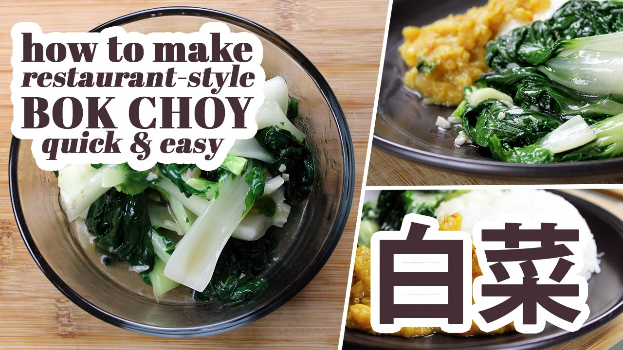 How To Cook Bok Choy | Quick & Easy