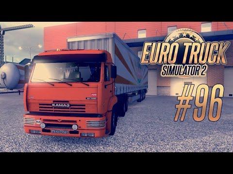Euro Truck Simulator 2 [#96] - Kamaz 5460