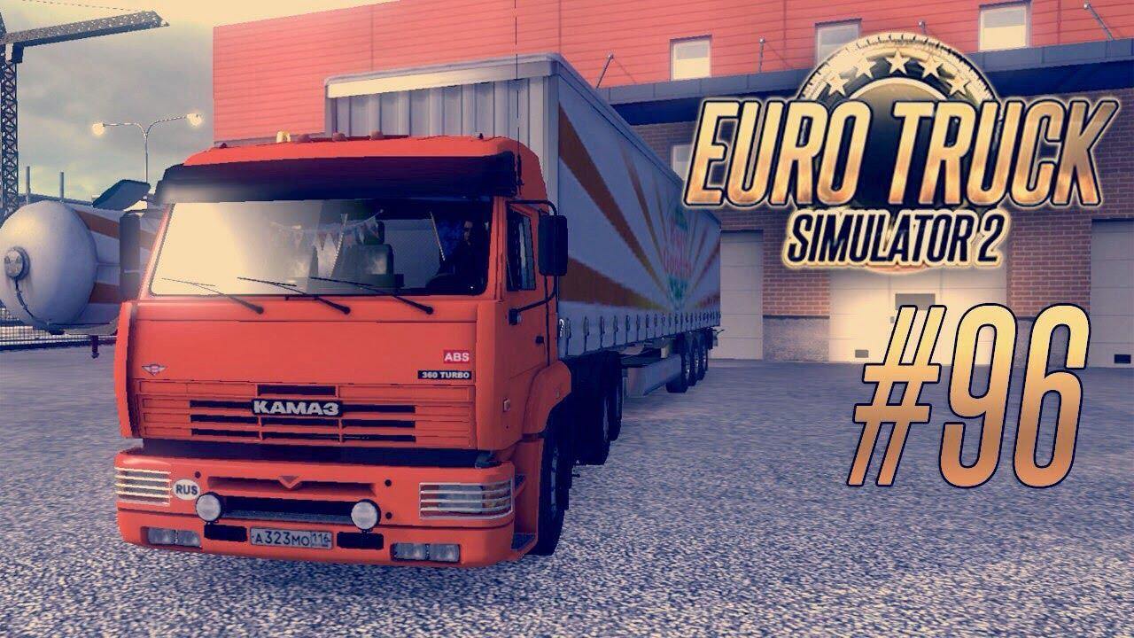 Новые седельные тягачи камаз 5460 в наличии в москве по самым низким ценам от компании «камские грузовики». Продажа и доработки бортовых.