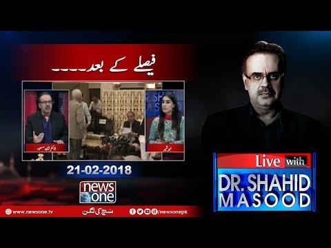 Live with Dr.Shahid Masood | 21-Febrary-2018 | shahid Khaqan Abbasi | Parliament | NawazSharif |