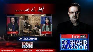 Live with Dr.Shahid Masood | 21-February-2018 | shahid Khaqan Abbasi | Parliament | NawazSharif |