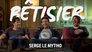 Bloqués - Bêtisier : Serge le Mytho.