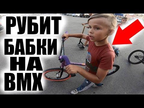 Школяр РУБИТ Бабки ПРОДАВАЯ СВОИМ Же...