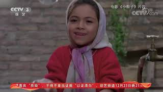 《文化十分》 20201221| CCTV综艺 - YouTube