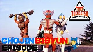 CHOJIN BIBYUN (Episode 1)