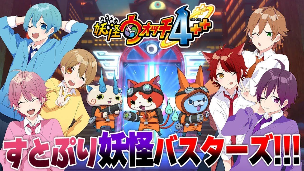 ぷり y 妖怪 と 学園 す TVアニメ「妖怪学園Y 〜
