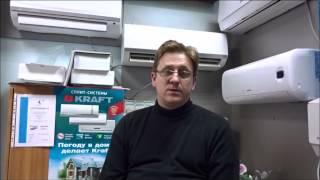 Гарантия на сплит системы в Волгограде(, 2015-03-28T16:41:36.000Z)