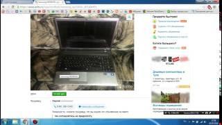 видео Как я покупал ноутбук Самсунг