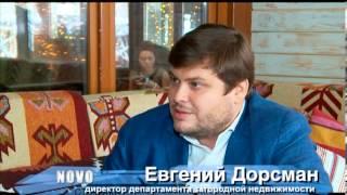 Тюменское Патрушево против Рублевки