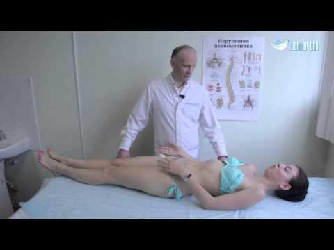 Немецкий проект. Лечение боли в пояснице, отдающей в ногу