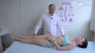 Отзыв о сеансе остеопатии. Клиника