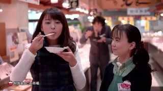 青谷明日香さんが歌う「あんべいいな」に乗せてお送りするフルバージョ...