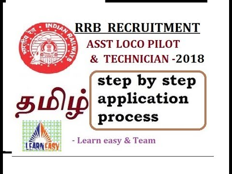 RRB ASST LOCO PILOT & TECHNICIAN RECRUITMENT | STEP BY STEP APPLY PROCESS | TAMIL | LEARN EASY