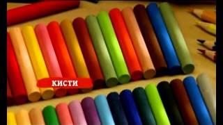 Искусство Рисования и Живописи (ДеАгостини)