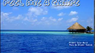 KARAOKE Peel Me A Grape - Diana Krall Lyrics(歌詞付き)