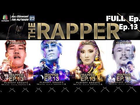 THE RAPPER   EP.13   2 กรกฏาคม  2561 Full EP