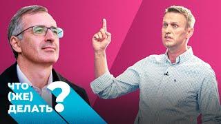 Президент Навальный: как он ослабит Москву, заставит платить миллиардеров и кому поднимет зарплаты