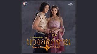 Video Lom Hai Jai Thi Hai Pai download MP3, 3GP, MP4, WEBM, AVI, FLV Agustus 2018