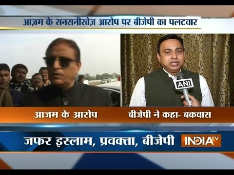 BJP condemns Azam Khan over his controversial remark on Modi-Sharif meeting