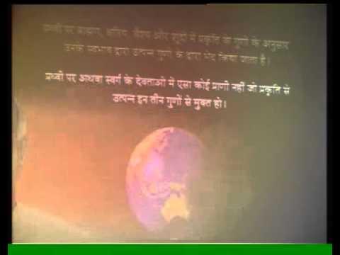 Secrets of Bhagavad Gita Part 4   3