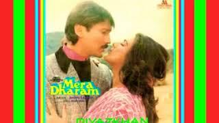 Hum To Tere Liye. Mera Dharam1986. S. Janki. Manhar Udhas. Bappi Lahri. Jaiky Shroff. Amrita Singh