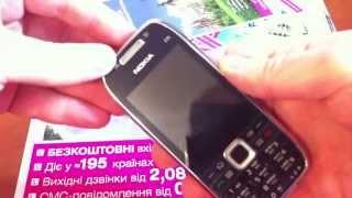 видео Как позвонить Грецию с домашнего телефона.