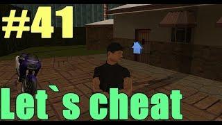 Let`s Cheat Samp-RP #41 - Как зачитерить оружие