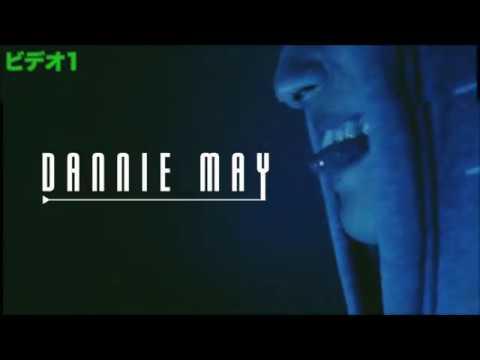 Dannie May - スクリーンセーバー 【Music Video】